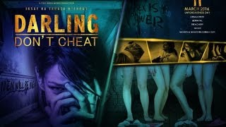 Darling Don't Cheat Official Trailer | Coming Soon