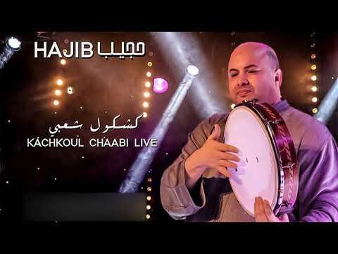 album hajib 2013