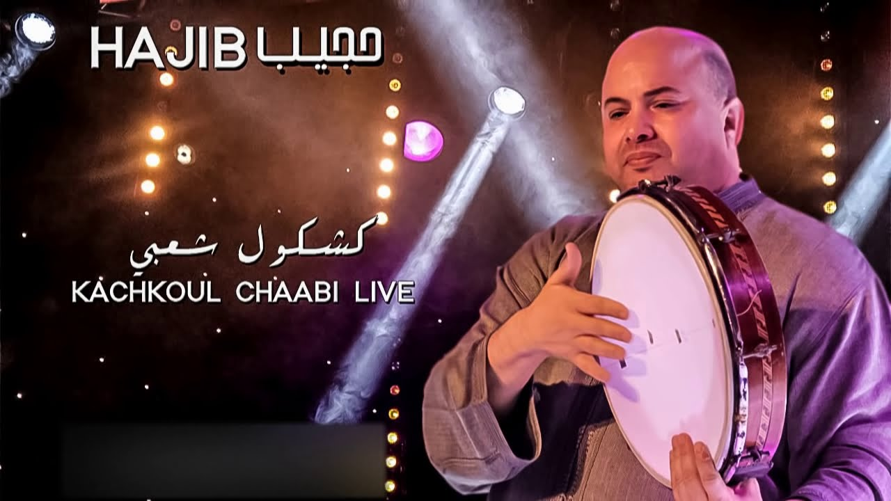 music chaabi hajib mp3