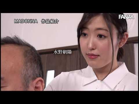 Download Jul-508 Preview Asahi Mizuno