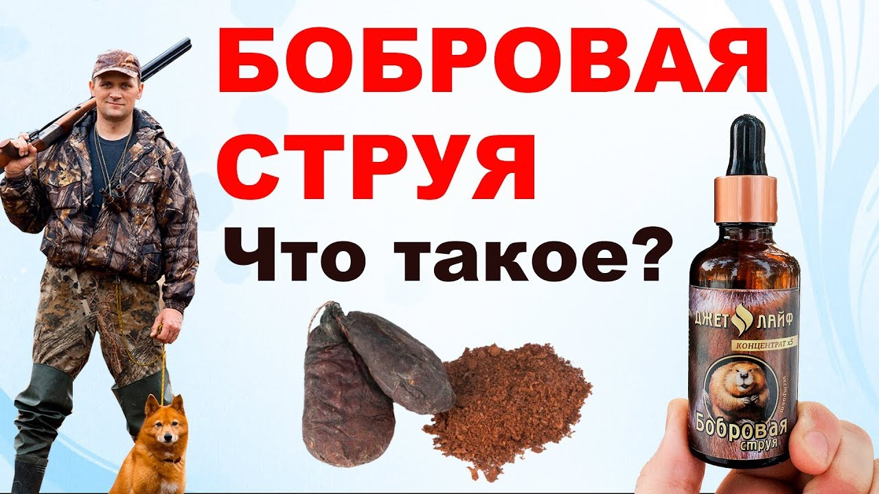 video-pro-zhenskuyu-struyu