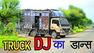 В материнському вантажівка Ма, діджей, танці і т. п., Таміл Наду: відео, яке я khapoli друзів діджей Kotda || DJ освітлення