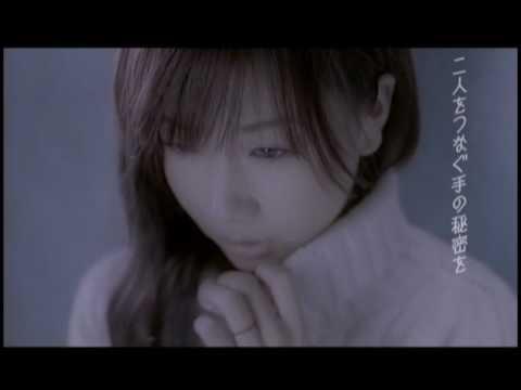 Pocket Ai Otsuka & Lyrics