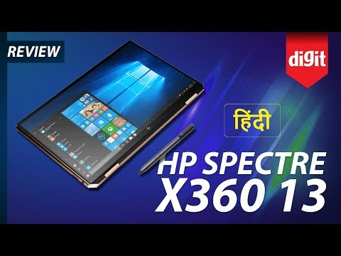 Tested! HP Spectre X360 13 Review  [Hindi - हिन्दी]