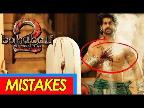 Stupid Mistakes in Baahubali 2 The Conclusion Trailer
