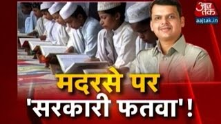 Madrasa Students Will Be Considered 'Out-Of-School' thumbnail