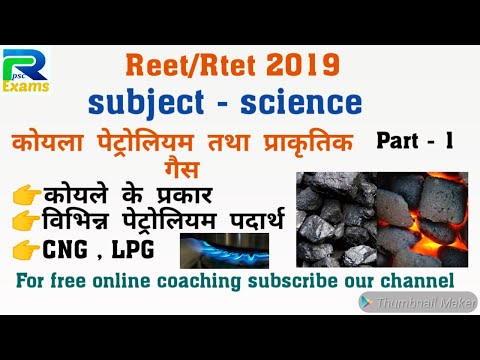 Reet/Rtet 2019 Science Chemistry Carbon, Petroleum And Natural Gases Like Cng,lpg Etc Part- 1