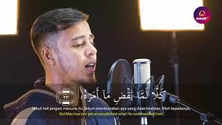 Download Lagu Abasa Salim Bahanan MP3