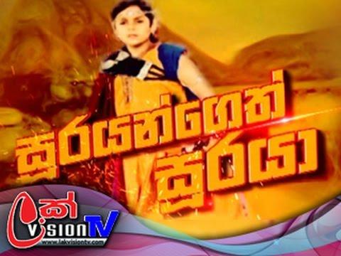 Soorayangeth Sooraya - Tele Drama