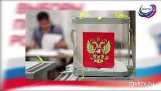 Владимир Путин обратился к гражданам России с призывом принять участие в выборах