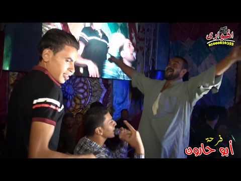 فرحة عبدالله حارون بالعزيزية مع الموسيقار سعيد الصغير تصوير الهوارى/01000626355
