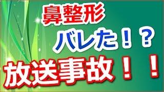 【衝撃】整形芸能人、鼻筋でバレた?舟山久美子&紫吹淳【動画ぷらす】 ...