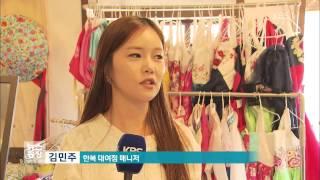 """전주 한옥마을 '한복 입기' 열풍…""""평일에도 입어요"""""""