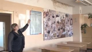 Скатная крыша спасет Чемодуровскую школу от потопа(Эта история началась еще в 2006 году в школе деревни Чемодурово. В образовательном учреждении стала протекат..., 2014-02-25T13:40:04.000Z)