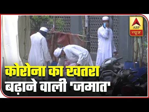 Delhi: Tablighi Jamaat Being Tested For Covid-19 | ABP News
