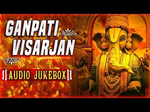 Ganpati Visarjan Songs   Jukebox   Latest Marathi Songs   Superhit DJ Songs 2016