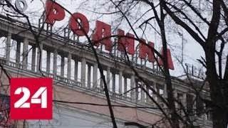 Городские технологии. Кино большого города. Специальный репортаж Дмитрия Щугорева - Россия 24