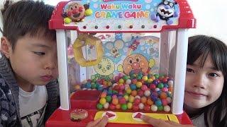 ガムボールをクレーンゲームで何個とれるかな~? アンパンマン こうくんねみちゃん ながみれあ 検索動画 24