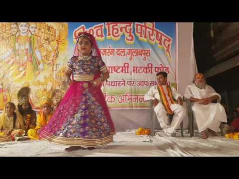 6 year baby dance radha teri chunri