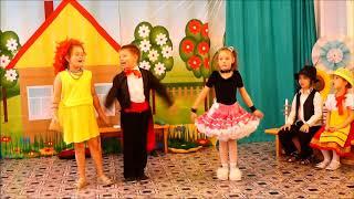 Детский сад №54 Сказка-мюзикл