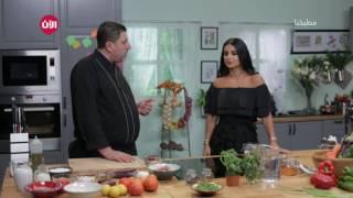 المطبخ اللبناني