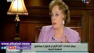 تعرف على علاقة جيهان السادات بأبناء الزعيم جمال عبد الناصر .. فيديو