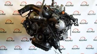 Продаётся контрактный двигатель б.у. 1UZ-FE VVT-i для Toyota / Lexus