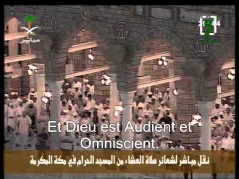 sourate baqara sudais