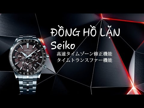 bcf14fd1d Seiko 7T62-0CV0 CHRONOGRAPH WATER RESIST 100M JAPAN