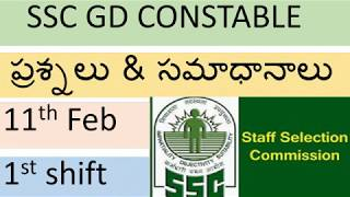 ssc Gd constable 11th feb 2019 1st shift question and answers
