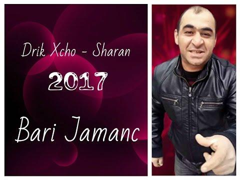 Drik Xcho - Sharan 2017 NEW