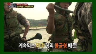 A Real Man(Korean Army)- Pnumatic assault boat education, EP15 20130721