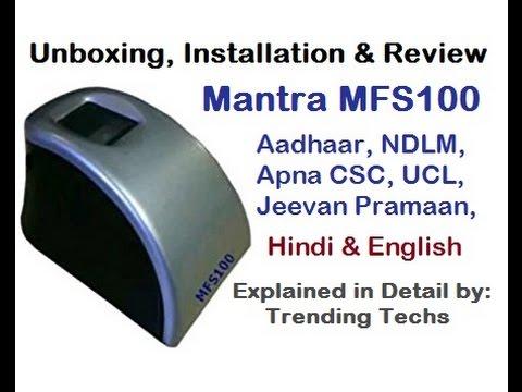 Mantra Mfs 100 BioMetric Fingerprint USB Device Installation