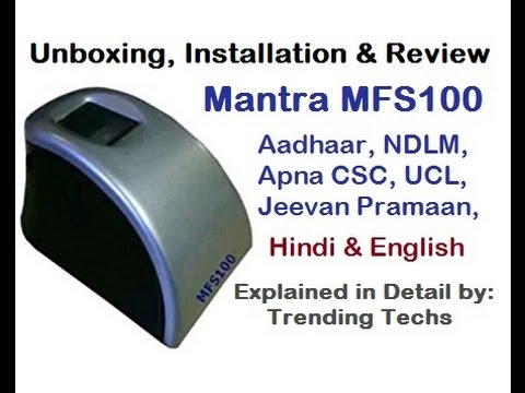 Mantra Mfs 100 BioMetric Fingerprint USB Device Installation