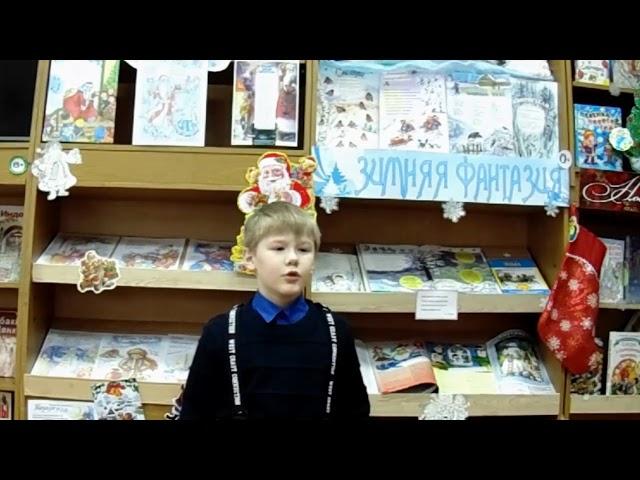Изображение предпросмотра прочтения – РоманЯнтурин читает произведение «Дедушка и внук» (Дружинина Марина)
