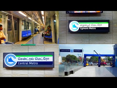 CHENNAI CENTRAL to CHENNAI EGMORE, in a METRO train! | Newly Inaugrated Chennai Central METRO ROUTE!