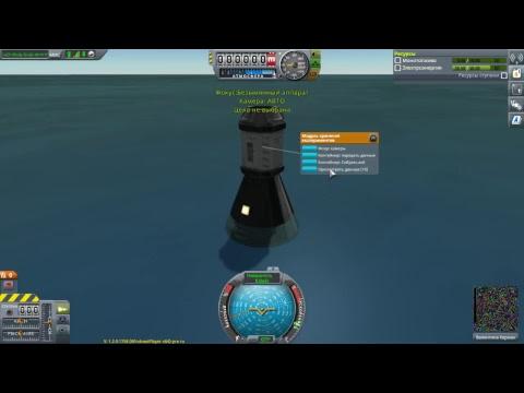 Kerbal Space Program 1.2.9 (stream)