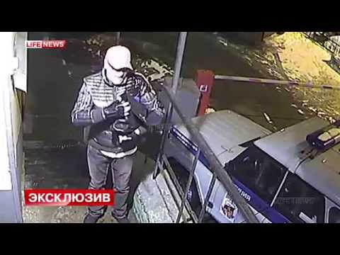 Russian Police Shot the Suspect