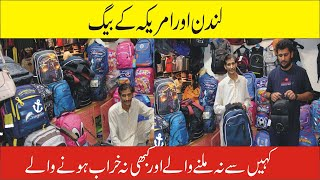 Imported school bages for girl and boy    Travelling bages wholesale market in Lahore Pakistan