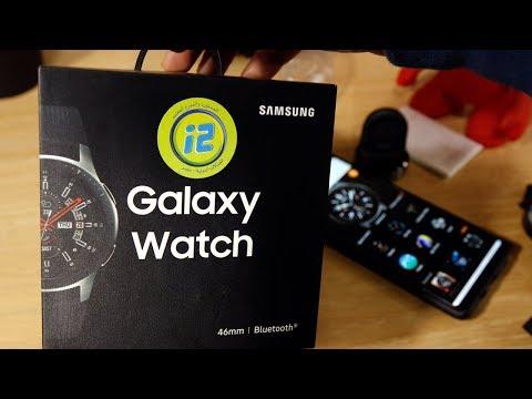 فتح علبة واستعراض ساعة سامسونج الرهيبة Galaxy Watch ⌚️ وطريقة تشغيلها أول مرة