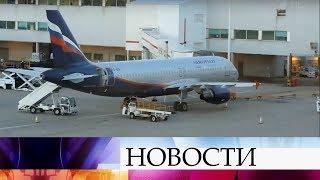 Прямое авиасообщение между Россией и США может быть прервано из-за трудностей с оформлением виз.