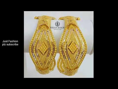 नवीनतम-डिजाइनर-गोल्ड-चूड़ियाँ-संग्रह---latest-designer-gold-bangles-collection