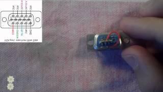 Cómo hacer un cable de VGA a VGA para nuestro monitor(, 2012-06-07T15:43:33.000Z)