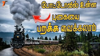 Create Cinematic Motion Picture in Tamil Today