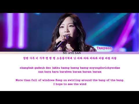 Free Download Taeyeon(태연)– Baram X 3 (바람 바람 바람) Lyrics (color Coded Lyrics_ham_rom_eng) Mp3 dan Mp4