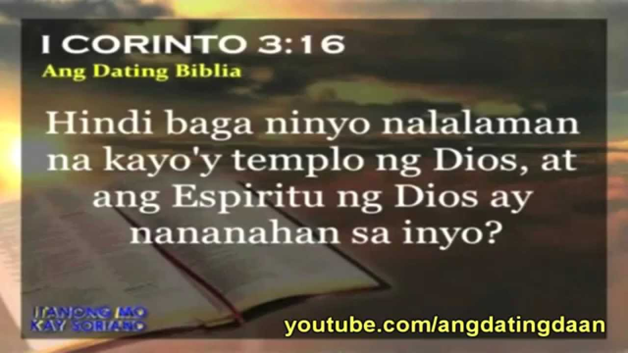Ang dating daan music download 3