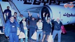 نشرة أخبار اليوم وفيها المصريون المُفرج عنهم في ليبيا يصلون مطار القاهرة