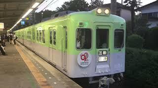 神鉄1150形 1151F 普通 三田行き 横山発車