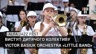 Alfa Jazz Fest: виступ Victor Basiuk Orchestra «Little Band»