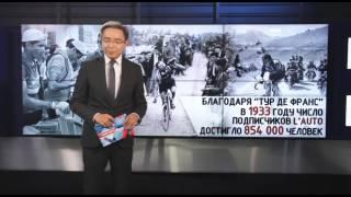 видео Альберто Контадор выиграл «Тур Страны Басков»